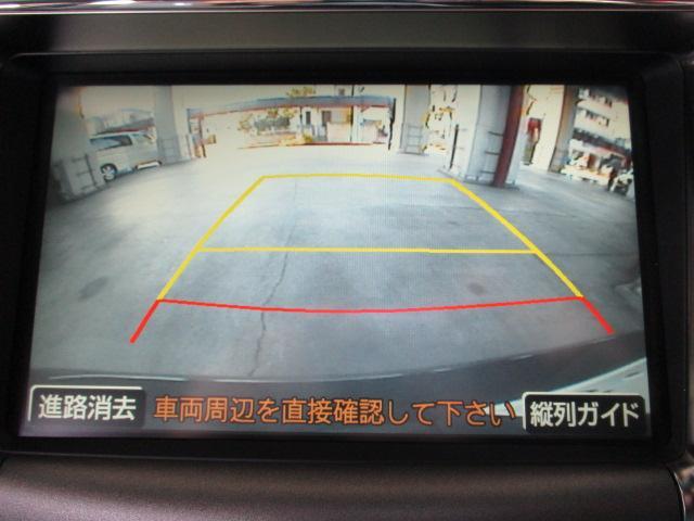 「レクサス」「LS」「セダン」「埼玉県」の中古車4