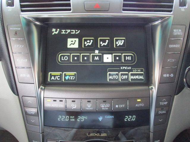 「レクサス」「LS」「セダン」「埼玉県」の中古車5