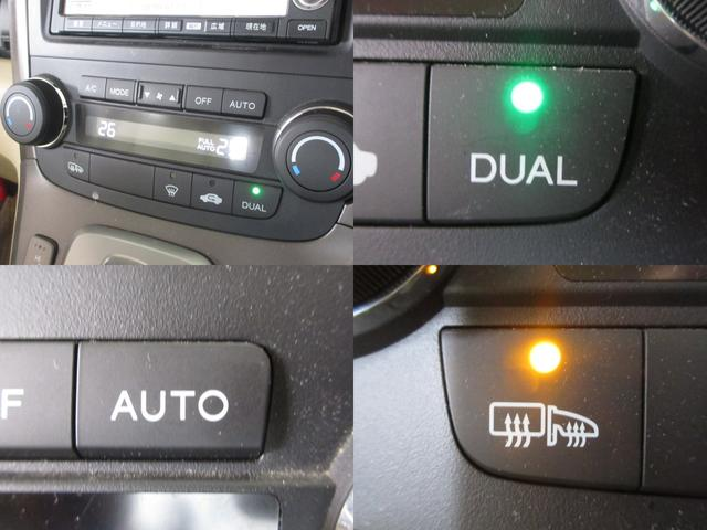 ZX 4WD純正インターナビBカメラ白本革電動暖シートETC(6枚目)