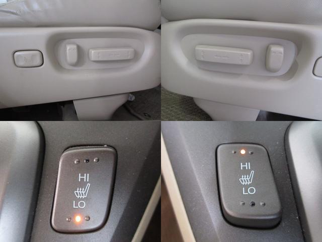 ZX 4WD純正インターナビBカメラ白本革電動暖シートETC(14枚目)