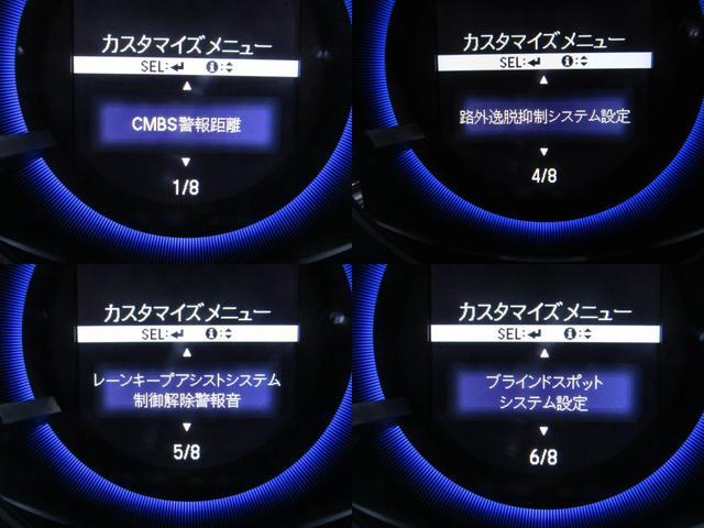 「ホンダ」「オデッセイ」「ミニバン・ワンボックス」「埼玉県」の中古車10