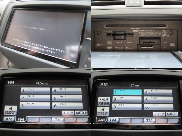 350S 7人4WD純正SDナビ地デジETCクルコン18AW(3枚目)