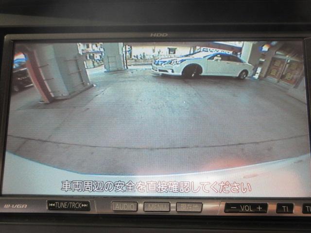 「日産」「セレナ」「ミニバン・ワンボックス」「埼玉県」の中古車4