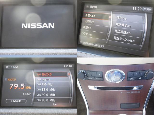 350GT 後期HDDナビS/Bカメラ白革電動暖冷シート(3枚目)
