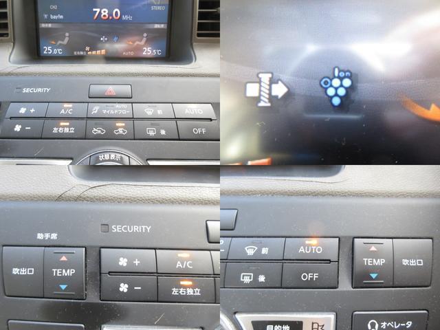 350GT 後期HDDナビS/Bカメラ白革電動暖冷シート(6枚目)