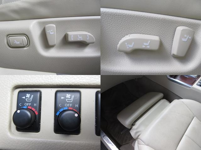 350GT 後期HDDナビS/Bカメラ白革電動暖冷シート(15枚目)