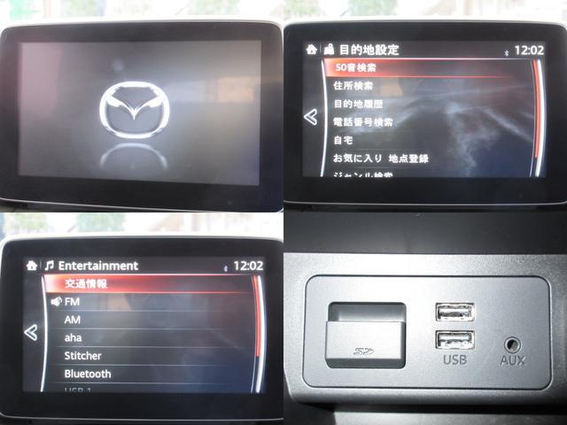 XD 純正ナビBカメラSCBS誤発進抑制クルコンISTOP(3枚目)