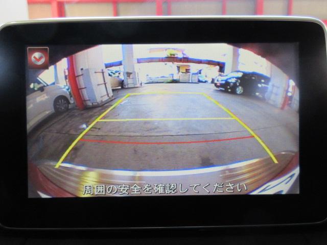 XD 純正ナビBカメラSCBS誤発進抑制クルコンISTOP(4枚目)
