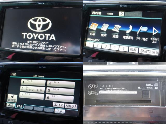 350S 純正MOPナビS/Bカメラ地デジ前席電動18AW(3枚目)
