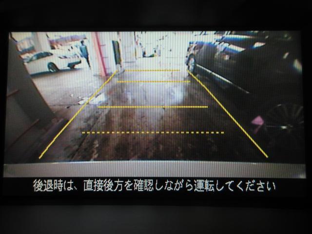 「ホンダ」「インスパイア」「セダン」「埼玉県」の中古車4