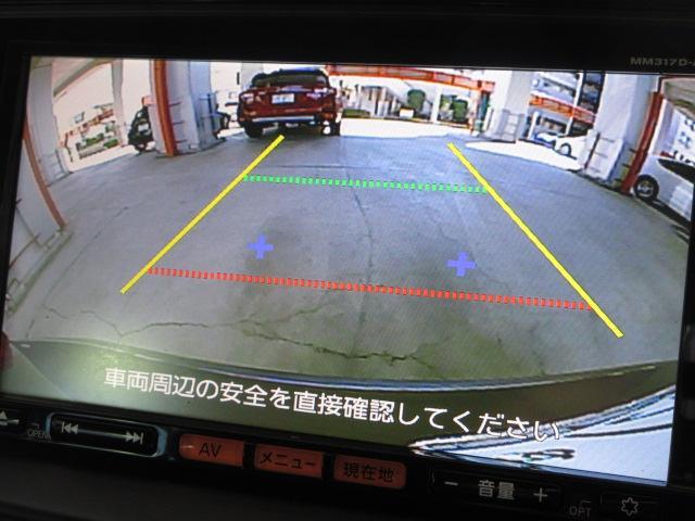 ハイウェイスターG 1オナ純正ナビ地デジBカメラ両側電動ドア(5枚目)