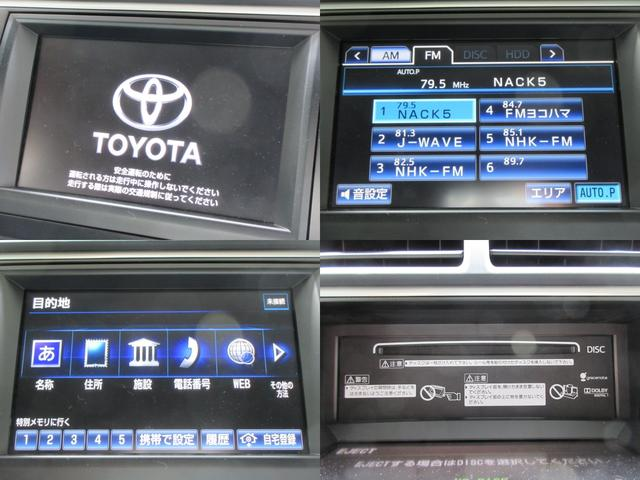 ハイブリッド レザーパッケージ 1オナMナビ地デジBカメラ黒革電動暖席クルコンHID純正17AW(3枚目)