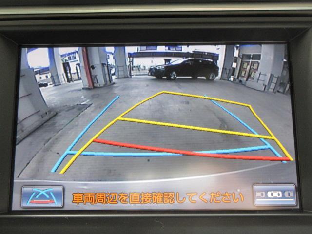 ハイブリッド レザーパッケージ 1オナMナビ地デジBカメラ黒革電動暖席クルコンHID純正17AW(4枚目)