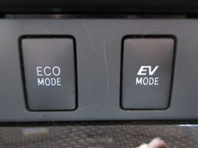 ハイブリッド レザーパッケージ 1オナMナビ地デジBカメラ黒革電動暖席クルコンHID純正17AW(6枚目)