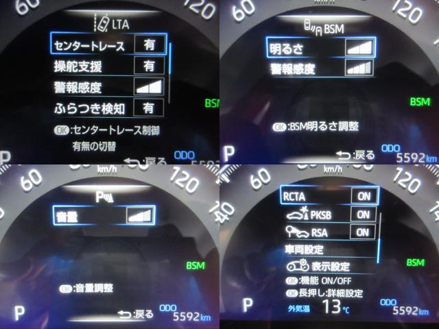 G Zパッケージ 純正9型ナビ地デジBカメラ合皮革電動暖サンルーフLTA/BSM/RCTA/PKSB/RSA/AHB付LEDデジタルインターミラー全車速レーダー電動RゲートMODELLISTAエアロ純正19AW(8枚目)