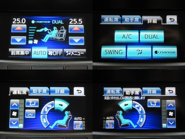 ロイヤルサルーン 純正HDDナビ地デジBカメラPCS/ICSレーダークルーズ茶内装前席電動シートヒーター前後ドラレコ純正16AW(7枚目)