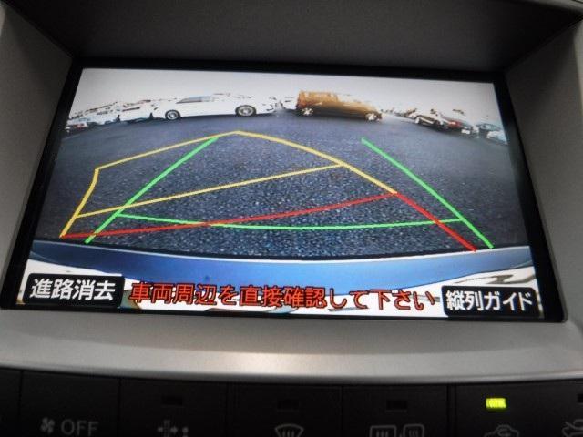 レクサス IS IS250 HDDナビ バックモニター ETC