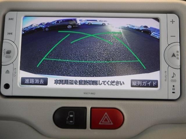 トヨタ ポルテ G ワンセグSDナビ バックモニター ETC