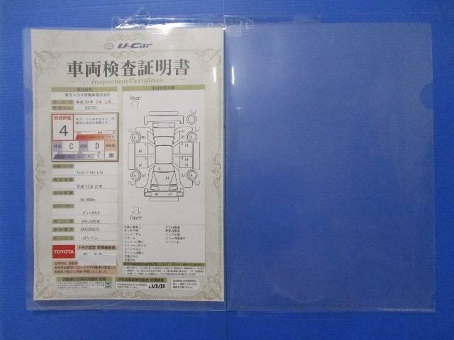 トヨタ アイシス プラタナリミテッド ワンセグHDDナビ バックモニターETC