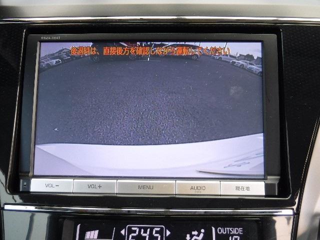トヨタ プリウスアルファ S 当社社用車 フルセグSDナビ バックモニター ETC