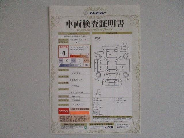 G フルセグHDDナビ バックモニター ETC ワンオーナー(20枚目)