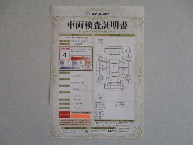 レクサス LS LS460 バージョンC HDDナビ バックモニター ETC