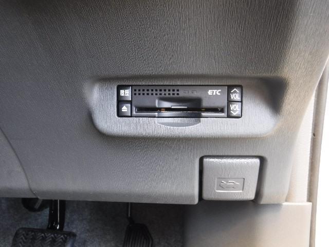 S LEDエディション ワンセグSDナビ ワンオーナー(13枚目)