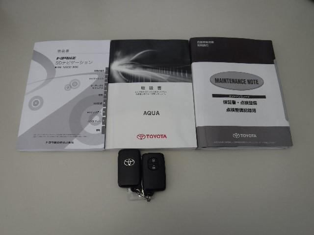 取扱い説明書&整備手帳付。スマートキーはイモビライザー機能付き、セキュリティ面で信頼性の高いアイテムです。