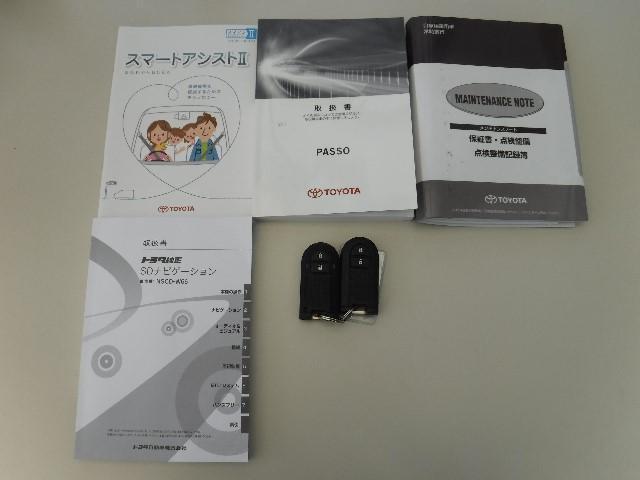 X LパッケージS スマートアシスト2 ワンセグSDナビ(19枚目)