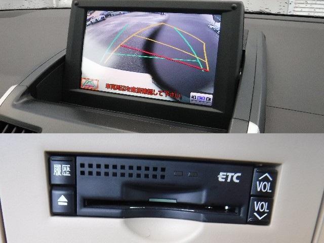 HDDナビ連動のバックガイドモニター付。有料道路の料金所を徐行しながらノンストップで通過出来るETCは、便利なアイテムです。