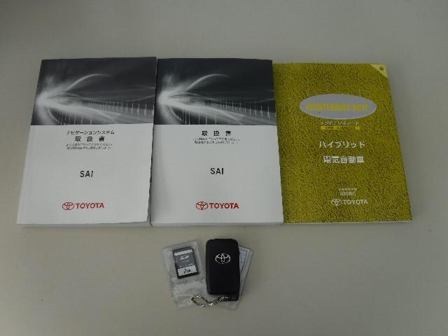 G Aパッケージ フルエアロ 本革 サンルーフ LED(18枚目)