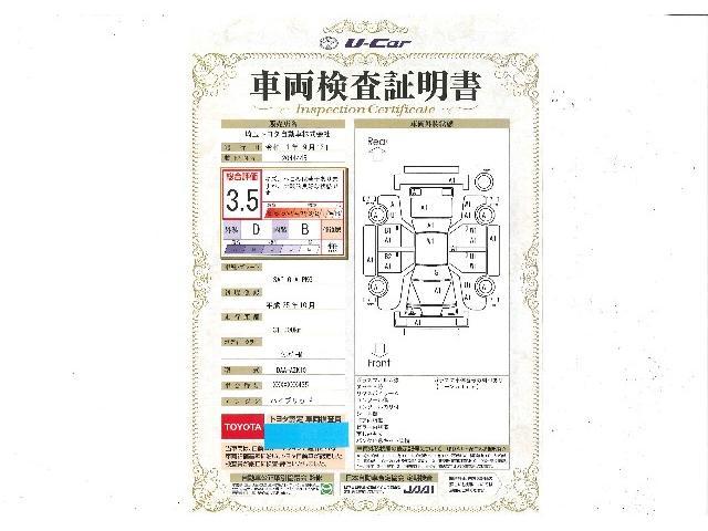 G Aパッケージ フルエアロ 本革 サンルーフ LED(20枚目)