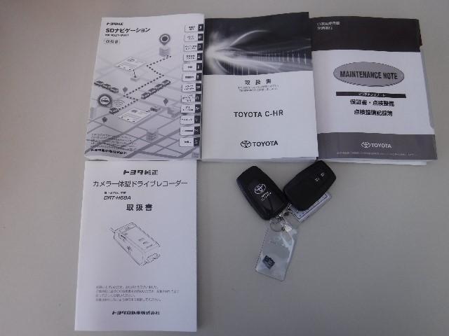 S LEDパッケージ フルセグSDナビ ワンオーナー(19枚目)