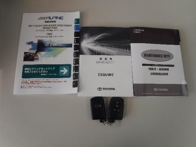 Gi メモリーナビ フルセグ 両側電動スライドドア LEDヘッドランプ ETC バックモニター ワンオーナー車(18枚目)