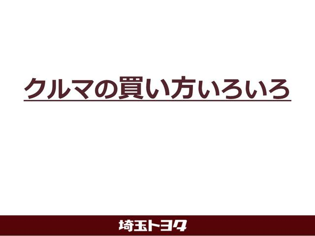 RSアドバンス ・サンルーフ・メモリーナビ・フルセグTV・LEDヘッドライト・ワンオーナー(22枚目)