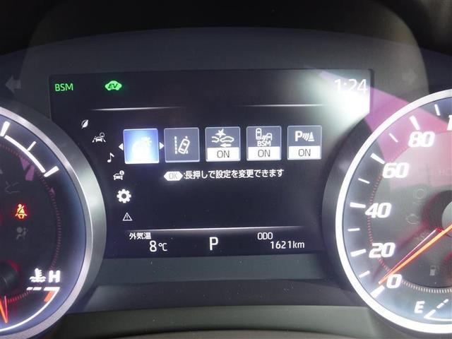 走行距離をご覧ください!お探しの方はいませんか?特別仕様車「クラウンHV S スポ-ツスタイル」です。