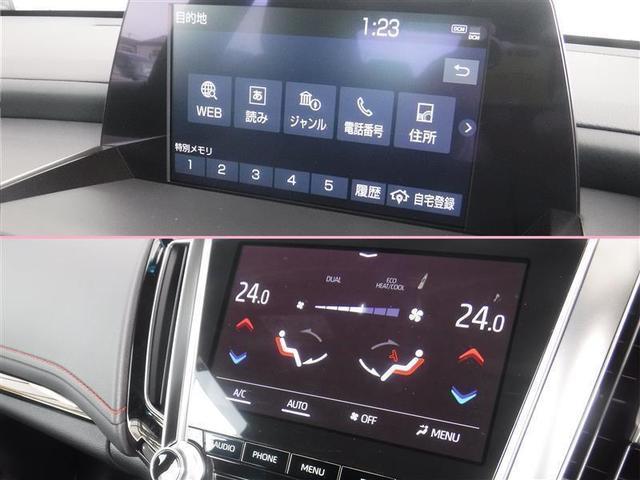 ナビの目的地設定画面、使いやすさや精度には定評があります。左右独立温度調節機能付エアコンは、上質なドライブの提供に役立ちます。
