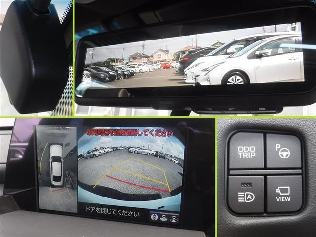 RSアドバンス ・革シート・安全装置サポカー・メモリーナビ・フルセグTV・LEDヘッドライト・(8枚目)