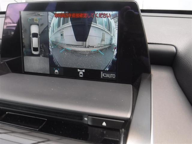 RSアドバンス ・革シート・安全装置サポカー・メモリーナビ・フルセグTV・LEDヘッドライト・(9枚目)