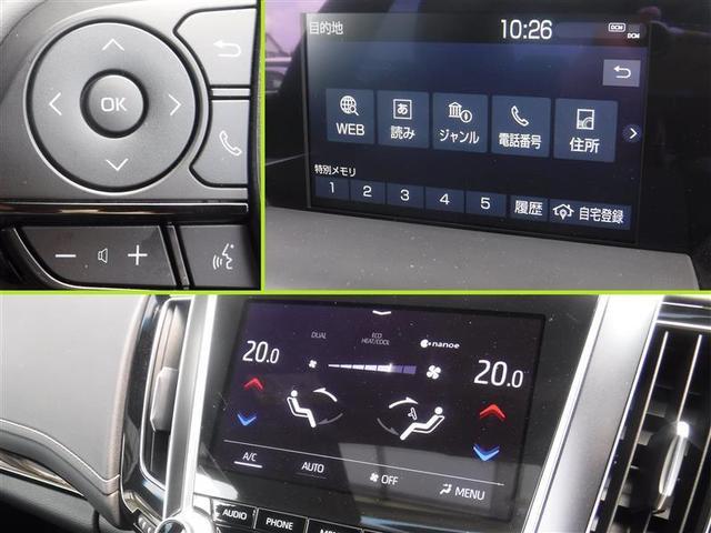 RSアドバンス ・革シート・安全装置サポカー・メモリーナビ・フルセグTV・LEDヘッドライト・(10枚目)