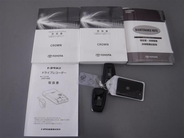 RSアドバンス ・革シート・安全装置サポカー・メモリーナビ・フルセグTV・LEDヘッドライト・(19枚目)