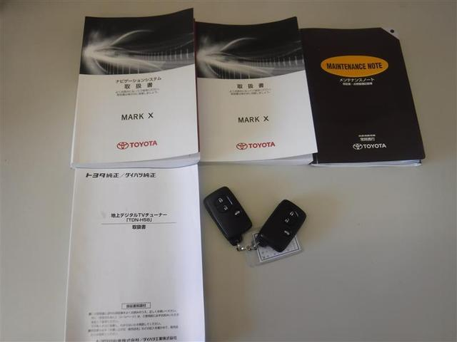 取扱書や保証書・整備手帳などもしっかり搭載しています。スマートキーは、あらかじめ登録されたキー以外ではエンジンが始動できない「イモビライザーシステム(盗難防止)」を装備しています。