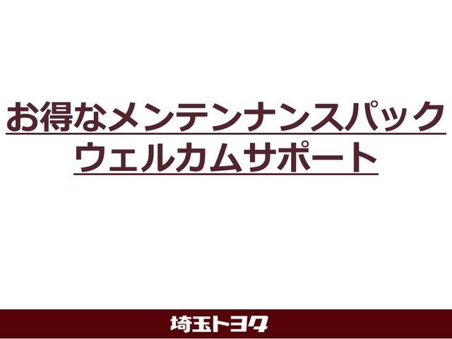 RSアドバンス ・革シート・サンルーフ・追突被害軽減システム・メモリーナビ・フルセグTV(36枚目)