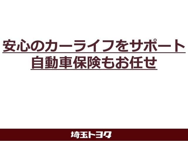 RSアドバンス ・革シート・サンルーフ・追突被害軽減システム・メモリーナビ・フルセグTV(39枚目)