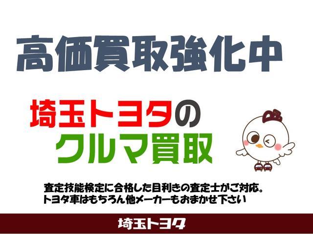RSアドバンス ・革シート・サンルーフ・追突被害軽減システム・メモリーナビ・フルセグTV(42枚目)