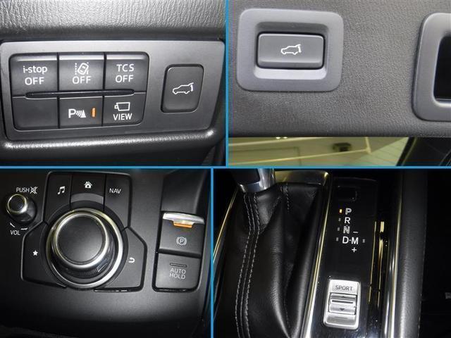 25S Lパッケージ /本革シート メモリーナビ フルセグTV バックカメラ ETC LEDランプ 先進ライト 衝突回避軽減ブレーキ シートヒーター パワーバックドア レーダークルーズ ワンオーナー車(9枚目)