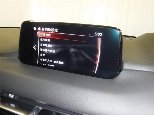 25S Lパッケージ /本革シート メモリーナビ フルセグTV バックカメラ ETC LEDランプ 先進ライト 衝突回避軽減ブレーキ シートヒーター パワーバックドア レーダークルーズ ワンオーナー車(12枚目)