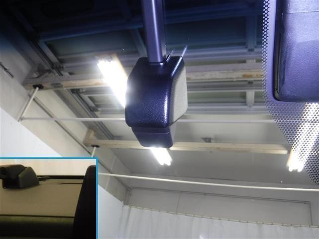 S エレガンススタイル メモリーナビ フルセグTV パノラミックビューモニター ETC LEDランプ 電源コンセントAC100V 衝突回避軽減ブレーキ 先進ライト ブラインドモニター(7枚目)