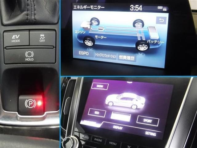 S エレガンススタイル メモリーナビ フルセグTV パノラミックビューモニター ETC LEDランプ 電源コンセントAC100V 衝突回避軽減ブレーキ 先進ライト ブラインドモニター(8枚目)
