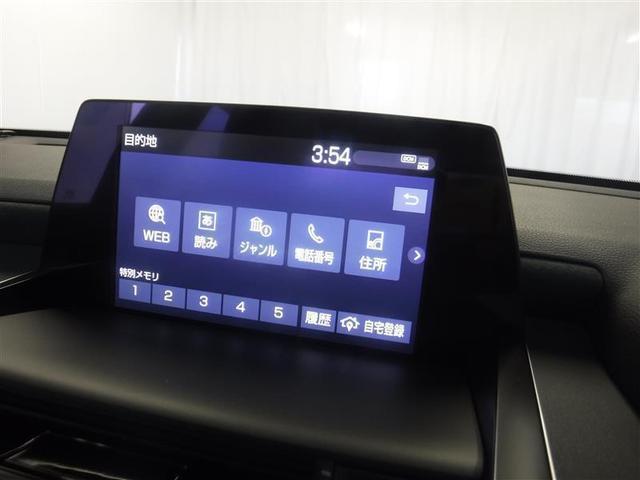 S エレガンススタイル メモリーナビ フルセグTV パノラミックビューモニター ETC LEDランプ 電源コンセントAC100V 衝突回避軽減ブレーキ 先進ライト ブラインドモニター(12枚目)